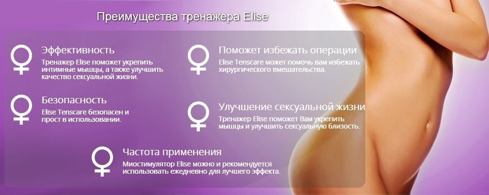 Таблетки Для Получения Оргазма
